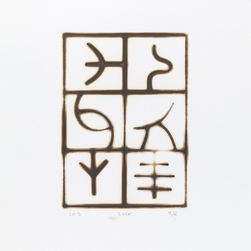 Image: Pyroglyph I